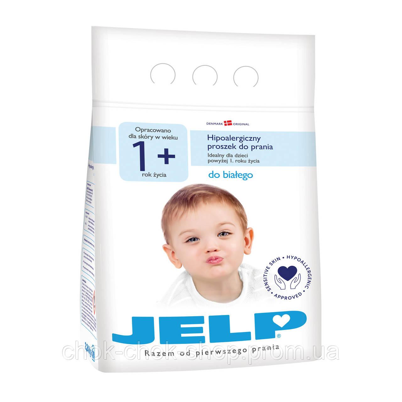 Jelp 1+ Гіпоалергенний пральний порошок для білого 2,24 кг