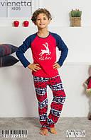 Трикотажна червоно-синя піжама з принтом оленя хлопчикам 3-8 років