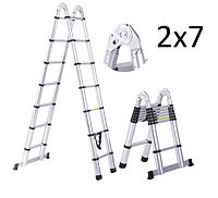 Драбина телескопічна двостороння 2x7 HIGHER 440см лестница стремянка двостороння якісні драбини з ПОЛЬЩІ