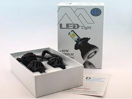 LED Лампы в авто G5 LED H7 40W 6000K автолампы светодиодные c цоколем H7