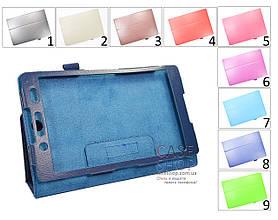 Откидной чехол для Sony Xperia Tablet Z3