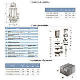 Насос дренажный 0.55кВт Hmax 20м Qmax 210л/мин AQUATICA (773233), фото 2