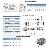 Насос центробежный многоступенчатый 0.45кВт Hmax 35м Qmax 70л/мин LEO 3.0 (775431), фото 2