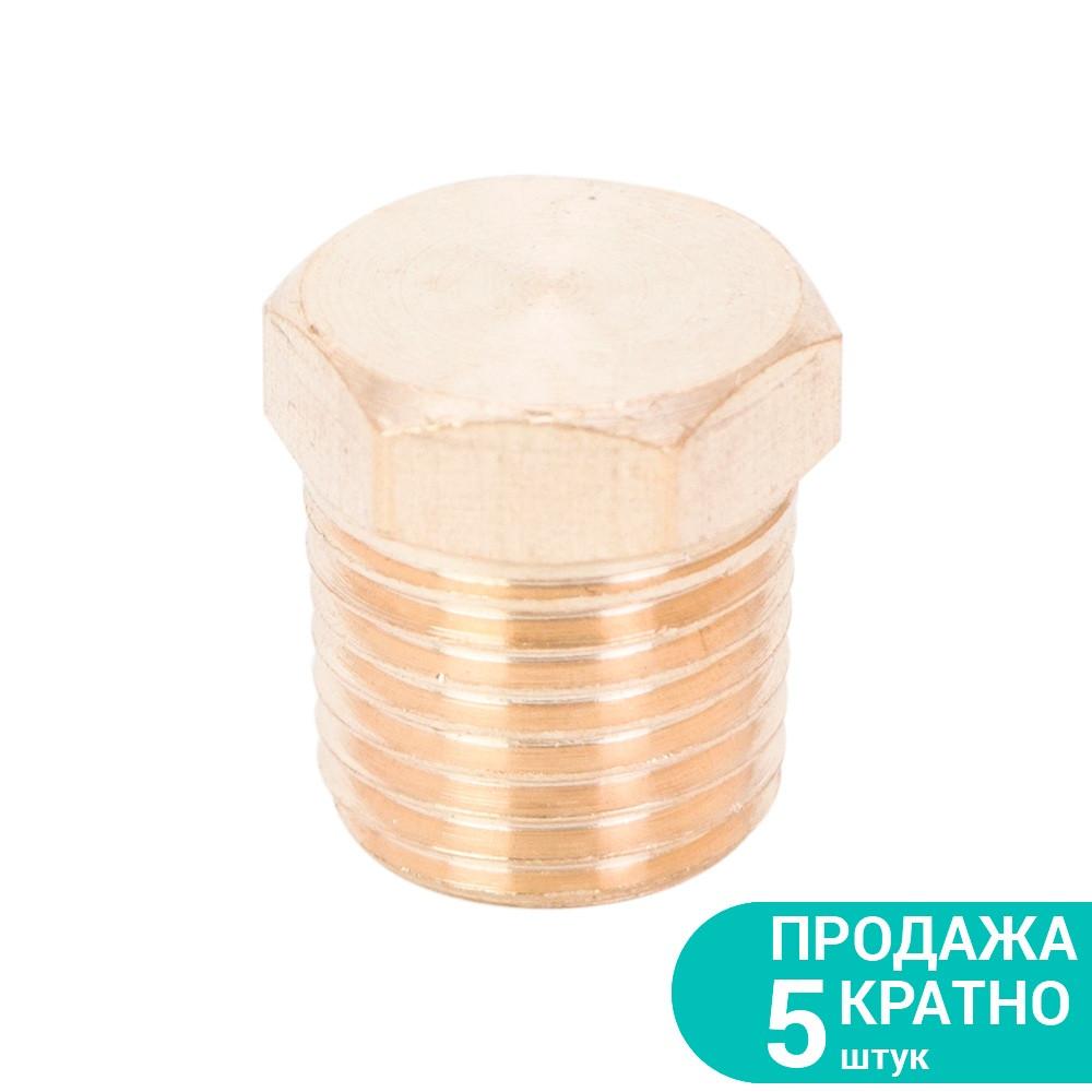 """Заглушка с наружным резьбовым соединением MT 1/4"""" (латунь) SIGMA (7025911)"""