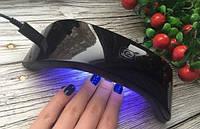 Портативная УФ светодиодная лампа для сушки ногтей SUNmini USB кабель