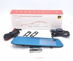 Автомобильный видеорегистратор DVR L502  зеркало 2 камеры