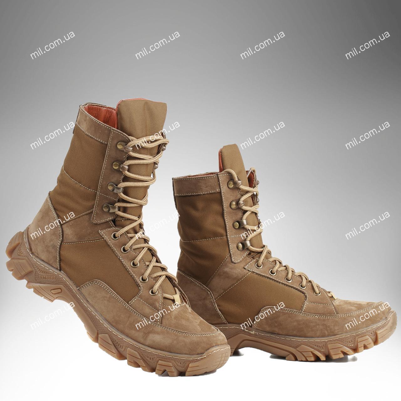 ⭐⭐Берцы демисезонные / военная, армейская обувь ВАРЯГ Gen.II (койот)