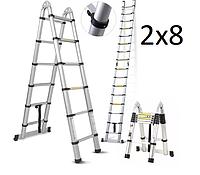 Драбина телескопічна двостороння 2x8 HIGHER 500см лестница стремянка двостороння якісні драбини з ПОЛЬЩІ