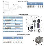 Каналізаційний Насос 1.5 кВт Hmax 19.5 м Qmax 350л/хв з ножем (нерж) AQUATICA (773434), фото 2