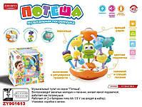 Развивающая игрушка-погремушка для ребенка Потеша ZYA-A2822, фото 3