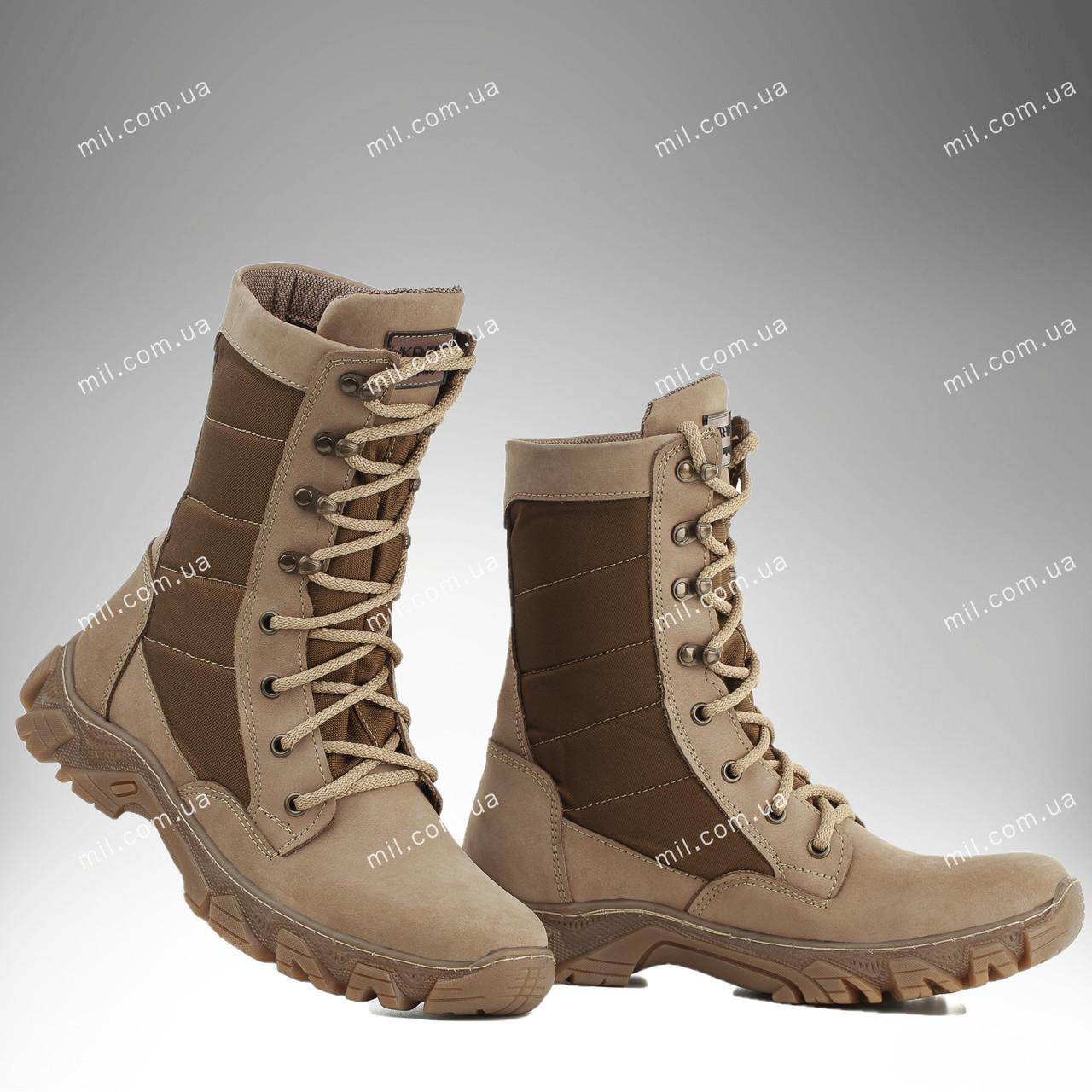 ⭐⭐Берцы демисезонные / военная, тактическая обувь ДЕЛЬТА (бежевый) | берцы, берці, берци, военная обувь,