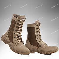 ⭐⭐Берцы демисезонные / военная, тактическая обувь ДЕЛЬТА (бежевый) | берцы, берці, берци, военная обувь,, фото 1