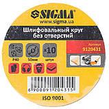 Шлифовальный круг без отверстий Ø50мм P40 (10шт) SIGMA (9120431), фото 5