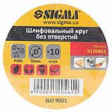 Шлифовальный круг без отверстий Ø50мм P100 (10шт) SIGMA (9120461), фото 5