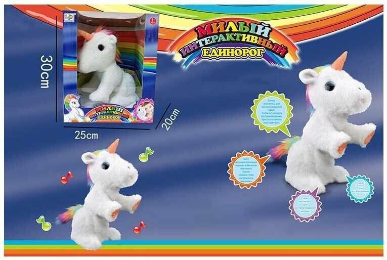 Детский интерактивный единорог JD-R 9902 C с распознаванием голоса на русском языке, поёт песни в белом цвете