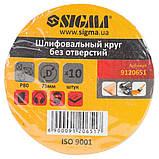 Шлифовальный круг без отверстий Ø75мм P80 (10шт) SIGMA (9120651), фото 5