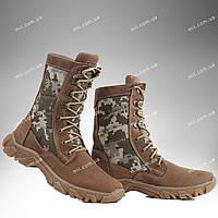 ⭐⭐Берцы демисезонные / военная, тактическая обувь ДЕЛЬТА MM14 (пиксель) | берцы, берці, берци, военная обувь,, фото 1