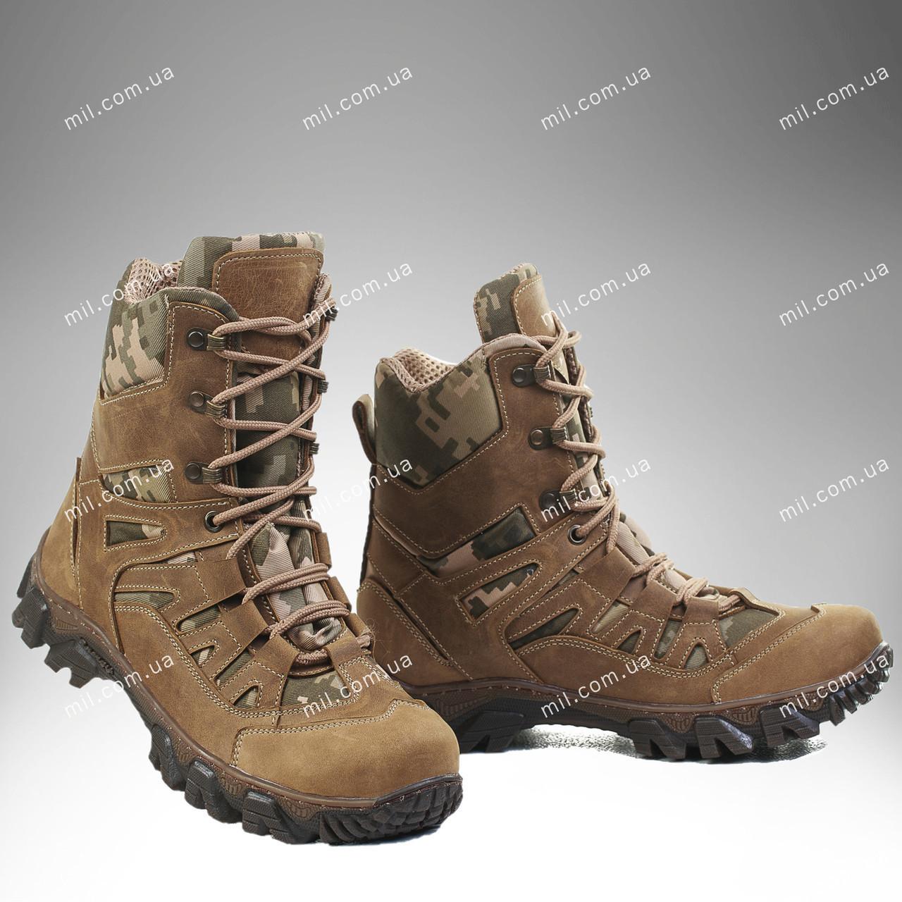 ⭐⭐Берцы демисезонные / армейская, военная, тактическая обувь ЦЕНТУРИОН ММ14 (пиксель) | берцы, берці, берци,