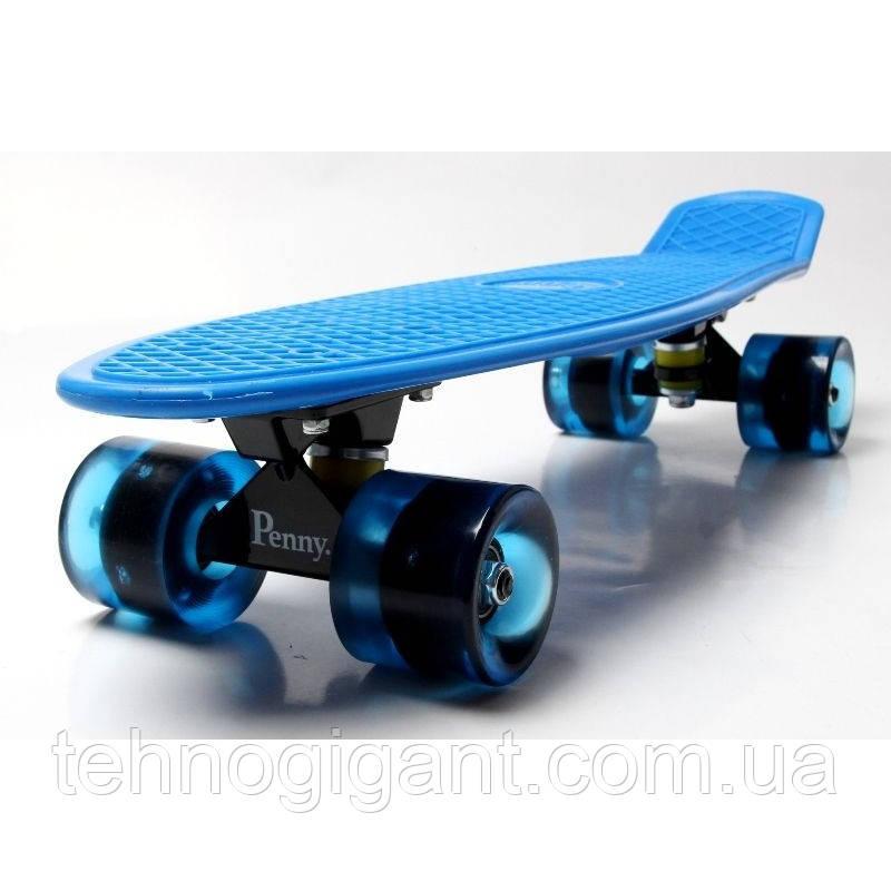 Скейт Penny Board, с широкими светящимися колесами Пенни борд, пенниборд детский , от 4 лет, синий
