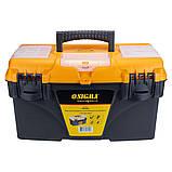 Ящик для инструмента со съёмными органайзерами 434×250×238мм SIGMA (7403941), фото 2