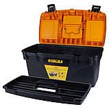 Ящик для инструмента со съёмными органайзерами 510×291×280мм SIGMA (7403951), фото 4