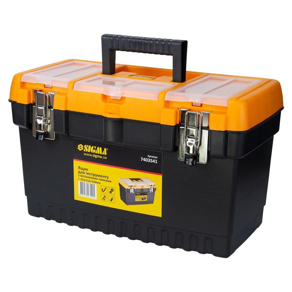 Ящик для инструмента (металлические замки) 413×212×244мм SIGMA (7403541)
