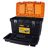 Ящик для инструмента (металлические замки) 486×267×320мм SIGMA (7403551), фото 5