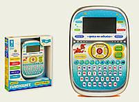 Детский планшет PL-719-51 (укр), фото 2