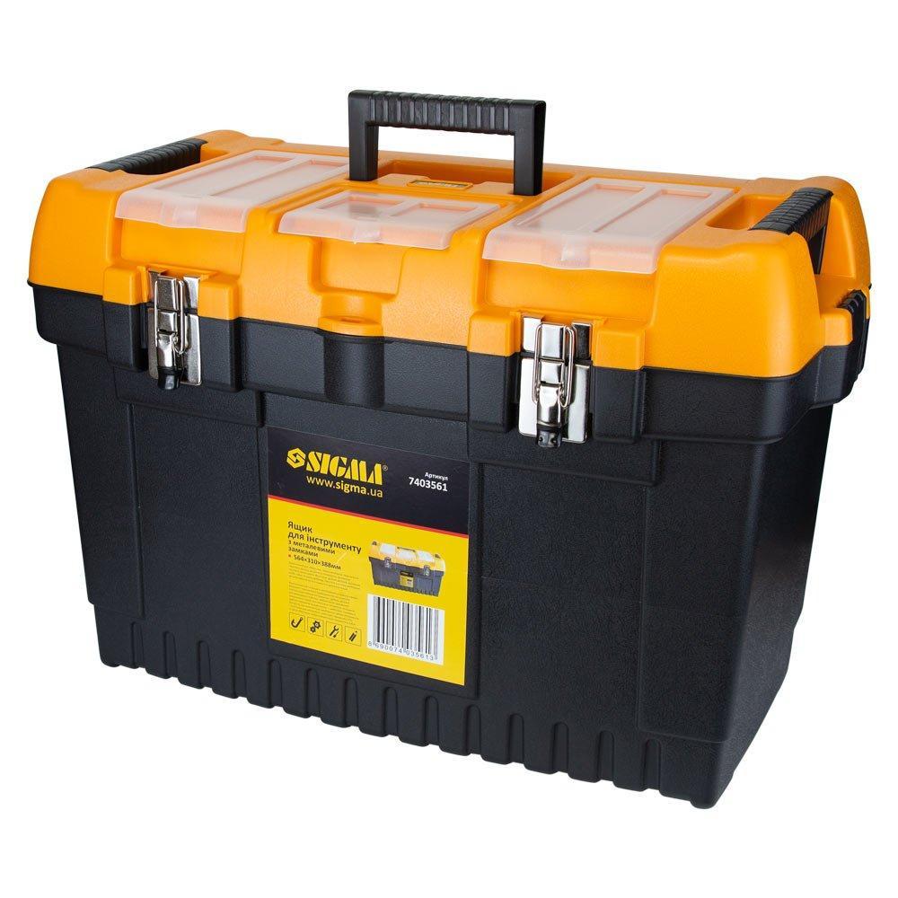 Ящик для інструменту (металеві замки) 564×310×388мм SIGMA (7403561)