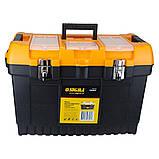 Ящик для інструменту (металеві замки) 564×310×388мм SIGMA (7403561), фото 2