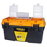 Ящик для инструмента с органайзером 535×291×280мм SIGMA (7403811), фото 3