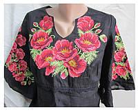 """Блуза с вышивкой из льна """"Маковка1"""", 48 размер, 650\550 (цена за 1 шт. + 100 гр.)"""