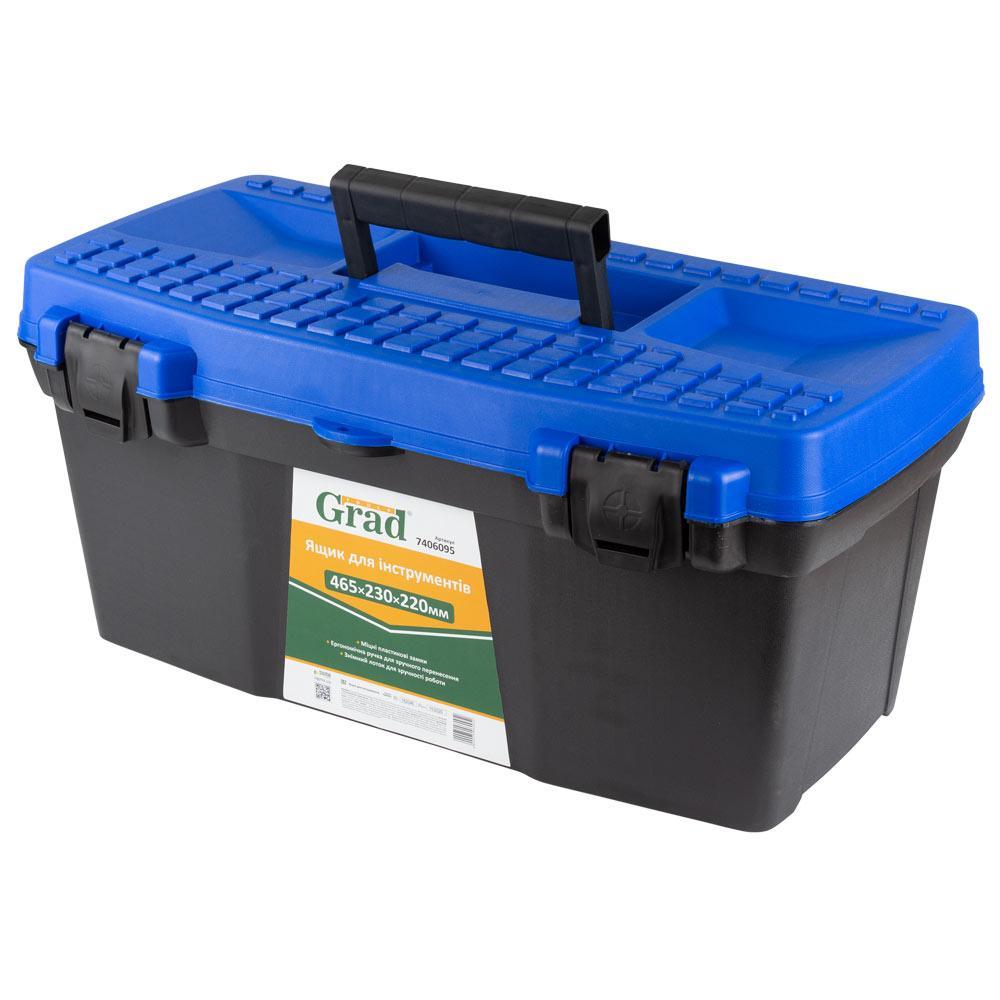 Ящик для инструмента 465×230×220мм GRAD (7406095)