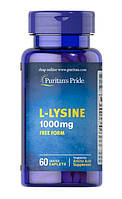 Лізин Puritan's Pride L-Lysine 1000 mg 60 таблеток