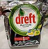 Капсулы для мытья посуды в посудомоечной машине Dreft Platinum All in ONE CITRON Megapack 100 капсул