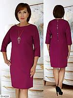 Сукня в діловому стилі з кулоном