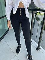Жіночі джинси сірого і синього кольору., фото 1