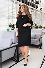 Платье женское  нарядное с кулоном батал. Размер 52,54,56,58