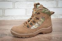 Ботинки тактические STIMUL Патриот-2 деми нубук койот/мультикам, фото 1