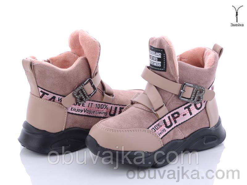 Детская демисезонная обувь 2021 Осенние ботиночки от фирмы Солнце(27-32)