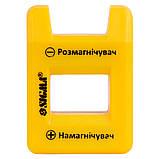 Намагничиватель/размагничиватель для отверток SIGMA (4003951), фото 2