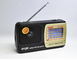 Переносной волновой FM-радиоприемник Kipo KB-408AC с гнездом для наушников