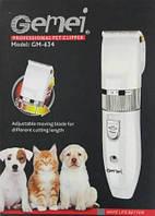 Аккумуляторная машинка для грумминга стрижки волос шерсти животных GEMEI PRO GM-634