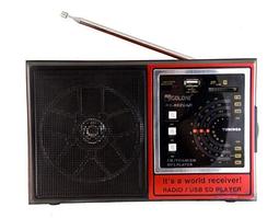 Портативный переносной радиоприемник Golon RX-002UAR с USB и встроенным аккумулятором