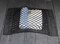 Сетка карман автомобильная в багажник автомобиля на липучках