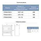 Пульт управления 380В 5.5-7.5кВт+датчик уровня AQUATICA (779564), фото 2