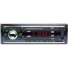 Автомагнитола Sigma Car Accessories CP-50 G Автомобильная магнитола 1DIN