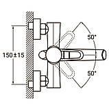 Смеситель HK Ø35 для ванны гусак прямой 150мм дивертор встроенный картриджный AQUATICA (HK-2C130C), фото 3