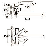 Смеситель HK Ø35 для ванны гусак прямой 350мм дивертор встроенный картриджный AQUATICA (HK-2C230C), фото 2