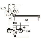 Смеситель HT Ø35 для ванны гусак прямой 325мм дивертор встроенный картриджный SS AQUATICA (HT-2C271P), фото 2